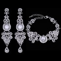Свадебный набор серьги и браслет Изысканный